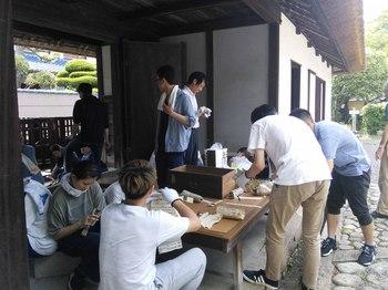 19夏大谷大学 (2)-1.jpg