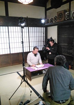 NHK TV古文書-4.jpg